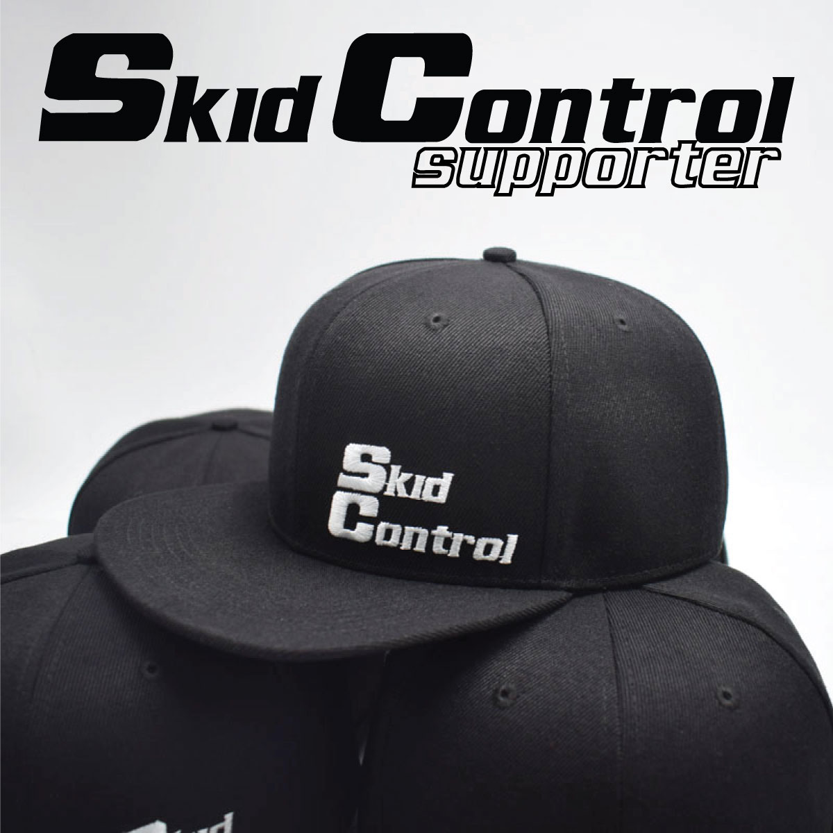 Skid Control Supporter